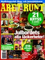 ret Runt 51/2006