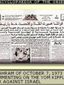 Al-ahram Weekly Arabic Edition 1/2000