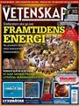 Allt om Vetenskap 7/2016