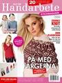 Allt om handarbete Stickmagasin 2/2015