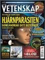 Allt om Vetenskap 9/2015