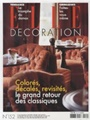 Elle Decoration (French Edition) 7/2006