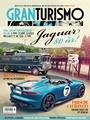 Gran Turismo 7/2015