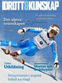 Idrott & Kunskap 1/2012