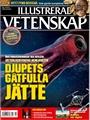 Illustrerad Vetenskap 14/2014