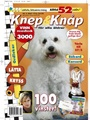 Knep & Knp 12/2007