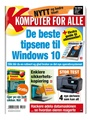 Komputer for alle 14/2016