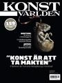 Konstvärlden 4/2014