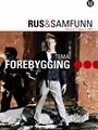 Rus & Samfunn 2/2009