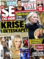 Se og Hør Tirsdag 48/2015