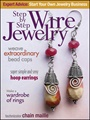 Step By Step Wire Jewelry 7/2009