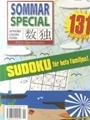 Sudoku-frossa 7/2006