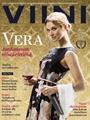 Viini-lehti 7/2014