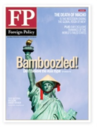 Foreign Policy (UK) 7/2009