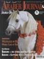 Araber Journal (Arabic Edition) 7/2006