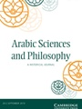 Arabic Sciences & Philosophy 1/2010