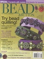 Bead & Button 3/2008