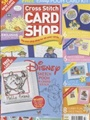 Cross Stitch Card Shop 7/2006