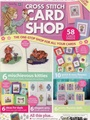 Cross Stitch Card Shop 8/2014