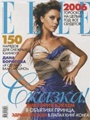 Elle (Russian Edition) 7/2006