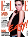 Elle (Russian Edition) 7/2010