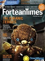 Fortean Times 5/2016