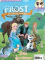 Frost 6/2019