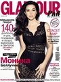 Glamour (Russian edition) 4/2017