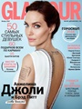 Glamour (Russian edition) 8/2017