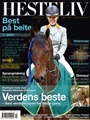 EQUILIFE WORLD 3/2009