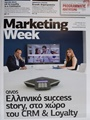 Marketing Week 1/2018