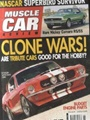 Muscle Car Review/Car 7/2006