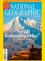 National Geographic Suomi 7/2016