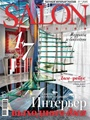 Salon-Interior (rus) 5/2016