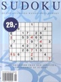 Sudoku (Norway Edition) 7/2006