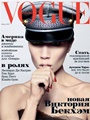 Vogue (Russian Edition) 3/2010