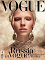 Vogue (russian Edition) 1/2016