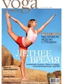 Yoga journal 6/2013